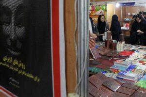 صدور مجوز کتاب به استان ها تفویض شده است