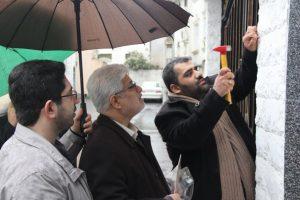 """رونمایی از طرح """"چهل یادمان، پلاک کوبی خانه شهدای انقلاب"""" در منزل شهید محمد صادق بیابانگرد"""